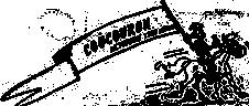 Logo ferme de Mountmoulard